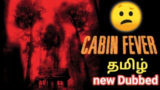 Cabin Fever (2002) horror movie review Tamil dubbed Hollywood