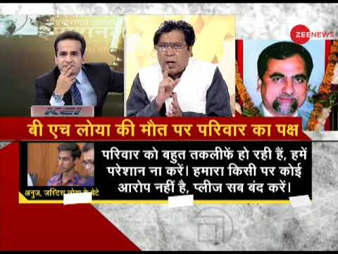 Taal Thok Ke: Politics over Rahul Gandhi calling for independent probe into the death of Judge Loya