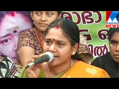 Shoba Surendran on actress attack    | Manorama News