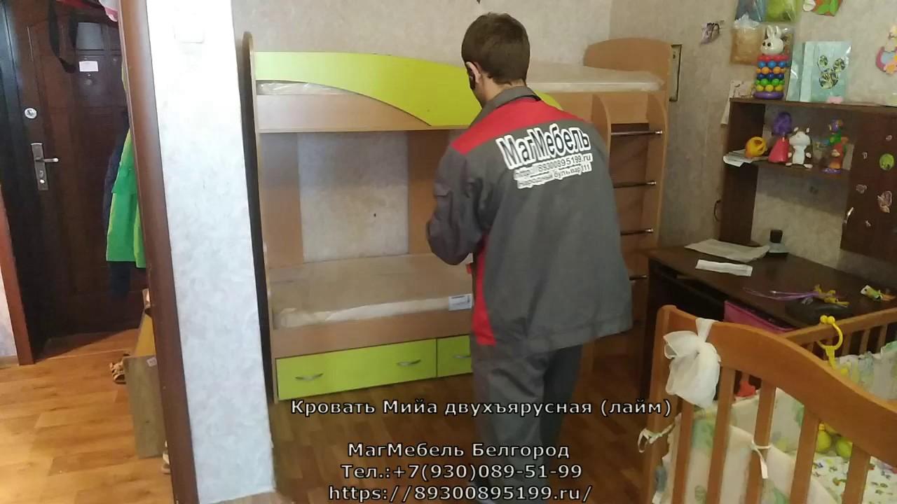 Кровать чердак Мийа купить в Санкт-Петербурге недорого   Мебель на Дом   720x1280