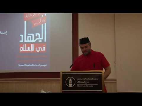 Ahmadiyya Muslim Jamaat Montreal - Live Stream