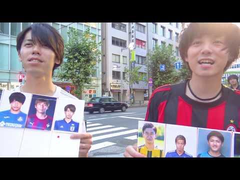 【サッカー日本代表】新宿二丁目でイケメンランキングを聞いてみたら、とんでもない展開に...