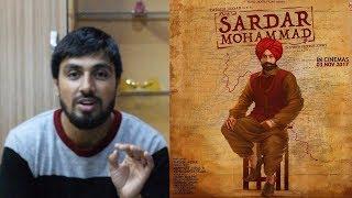 Sardar Mohammad Movie Review 2017 Tarsem Karamjit Sardar Sohi Video