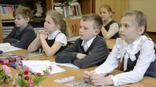 Панина Т.В. Урок немецкого языка