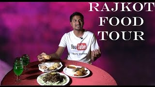 Amazing Dinner at Rajkot, Gujarat, India with Nikunj Vasoya | Restaurant Tour