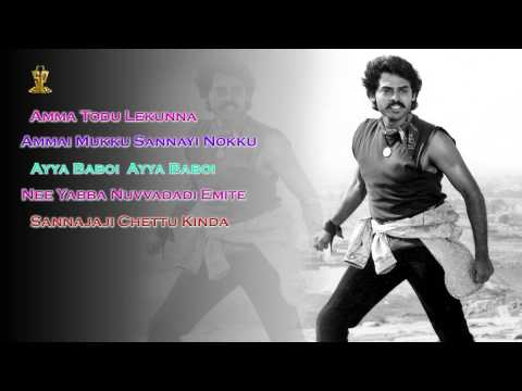 Brahma Putrudu  Full Songs || Jukebox || Venkatesh || Rajani