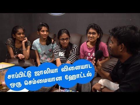 சாப்பிட்டு ஜாலியா விளையாட ஒரு செம்மையான ஹோட்டல் | Gobble Dobble, Madurai - Restaurant Reviews