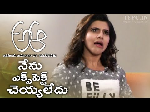 Samantha Compared Anupama Characterization In A Aa With Premam | TFPC