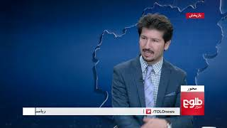 MEHWAR: Problems Faced By Journalists In Afghanistan Discussed