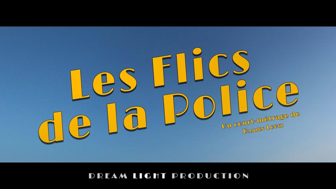 Les Flics de la Police 𝖢𝗈𝗎𝗋𝗍 𝗆𝖾𝗍𝗋𝖺𝗀𝖾