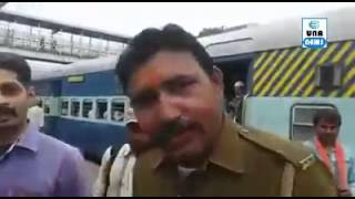 Indian Railway corrupt police officer