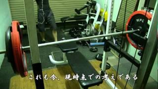 【95Kg&85Kg】2014-9月-ベンチプレスの成果【挑戦記】