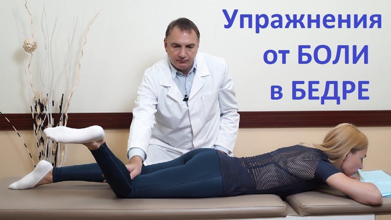 болит старый перелом ноги чем лечить