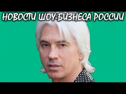 Изможденный раком Дмитрий Хворостовский отменил концерты. Новости шоу-бизнеса России.