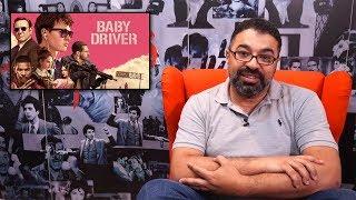 مراجعة بالعربي لفيلم Baby Driver   فيلم جامد