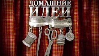 Домашние идеи 27.01.17. Горшок в этническом стиле