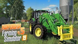 Farming Simulator 19 ч5 - Первые работы с коровами. Подготовка поля к севу
