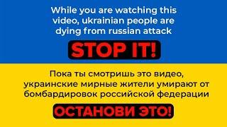 AVIATOR - В твоих глазах (Karaoke Video)