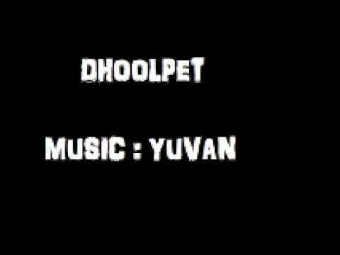 Telugu Dhoolpet : Okkanatithone swasa Audio.. Yuvan music