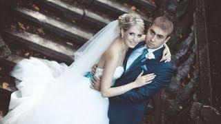 Свадебное видео Юлии и Максима
