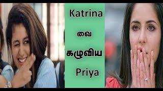 Katrina Kaif வை கழுவிய Priya Varrier Sensational Viral Heroine | Aahaan with Vj Indu | Darr Galatta