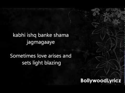 Ishq Hai Ishq Hai [English Translation] Lyrics