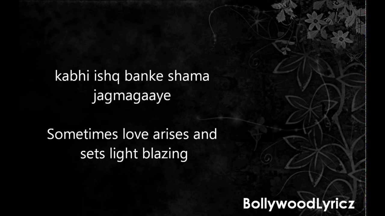 Ishq Hai Ishq Hai [English Translation] Lyrics