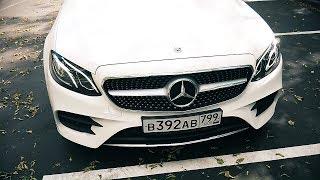 e class coupe