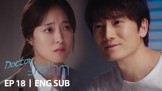 "Lee Se Young ""I'll handle my own feelings"" [Doctor John Ep 18]"