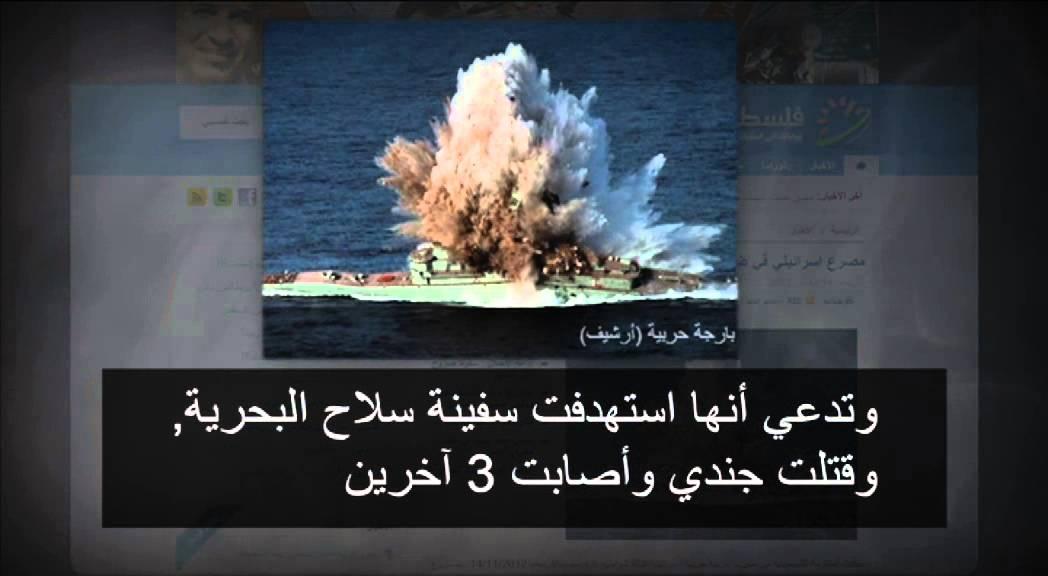 حماس – صناعة الاكاذيب 2