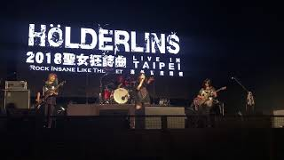 高橋聖子「聖女狂詩曲」HOLDERLINS 2018 LIVE IN TAIPEI.