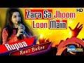 Zara sa jhoom loon main dilwale dulhania le jayenge cover by rupsa live stage performance mp3