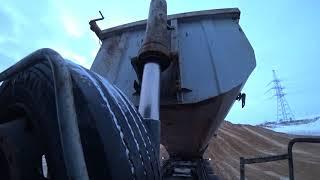 Как правильно разгружать самосвальный полуприцеп!!! How to unload a dump semi-trailer