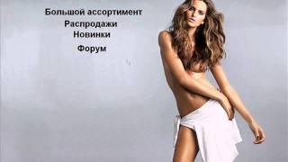 Sex shop,интим магазин(, 2011-05-17T15:58:46.000Z)