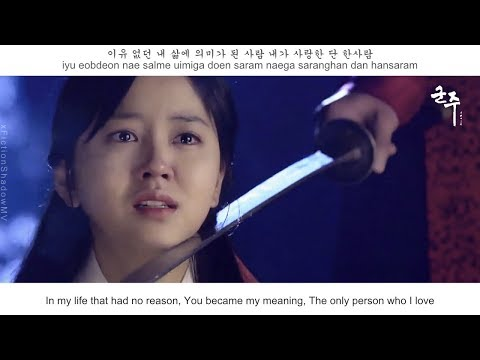 Kim Greem (김그림) - One Person (단 한사람) FMV (Ruler: Master of The Mask OST Part 13)[Eng Sub]