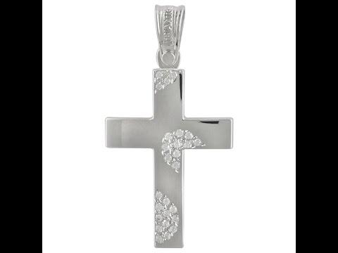 Σταυρός Βάπτισης Κ14 Λευκόχρυσος Γυναικείος ΤΡΙΑΝΤΟΣ ST1952