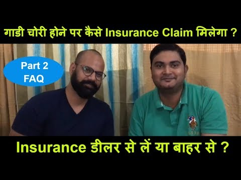 Car Insurance from Dealer or Direct from Insurance company?|| FAQ || Part - 2