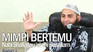 Ceramah Islam : Mimpi Bertemu Nabi # 1 - Ustadz DR Syafiq Riza Basalamah, MA