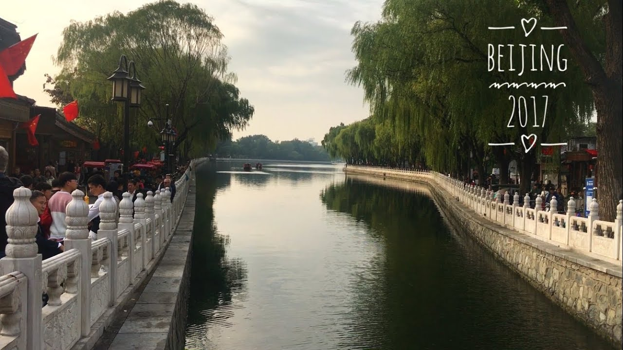 Beijing Trip 2017 - a film by student, Erin Boyle
