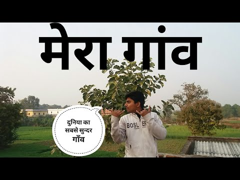 MY Village || jamshedpur jharkhand to gajipur bihar