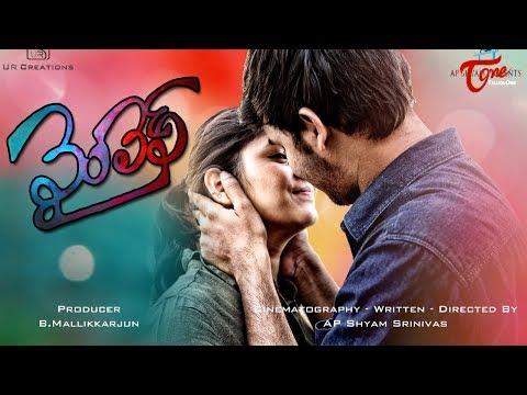 My Life || Telugu Short Film 2017 || By Ap Shyam Srinivas