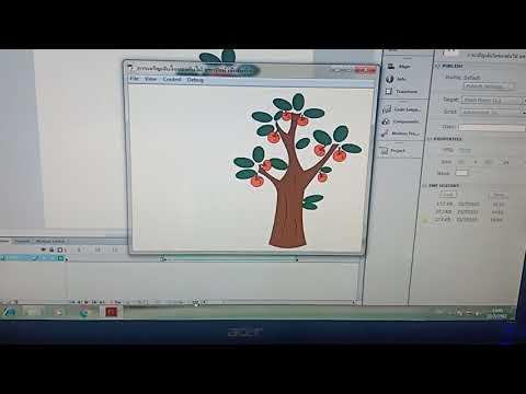 Adobe Flash Player  FL การเจริญเติบโตของต้นไม้