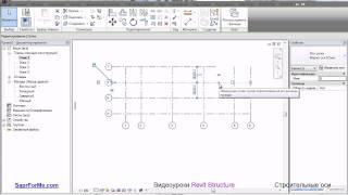 строительные видео уроки