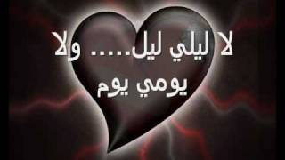 اغنية اشورية روعة مترجمة عراقي Ninos David