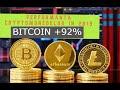 BUSINESS CLUB. Bitcoin, un experiment ratat
