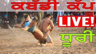 Kabaddi cup Live From Dhuri (Sangrur)