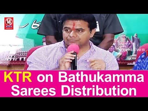 KTR Press Meet : Bathukamma Sarees Distribution In State || V6 News