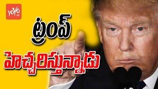 అమెరికాలో తెలుగువాళ్ళ పరిస్థితేంటి? What Is Telugus Situation In America? #DonaldTrump   YOYO TV