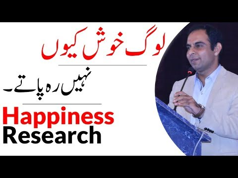 Happiness Research: What Makes You Happy? | Qasim Ali Shah