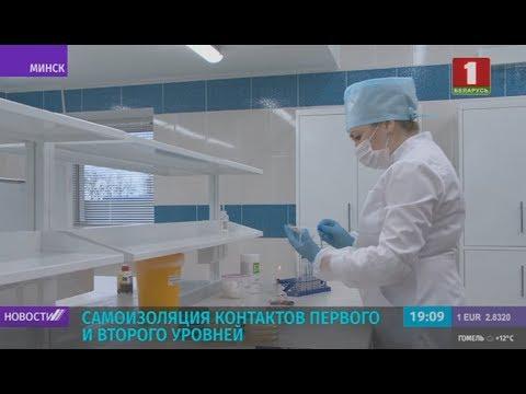 Минздрав: принятые в Беларуси меры позволили предупредить 840 случаев COVID-19 в день